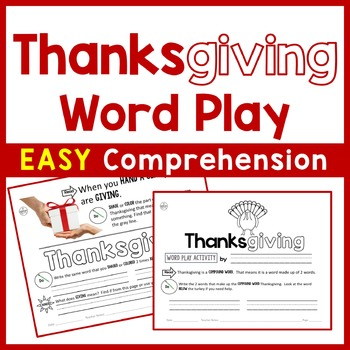 Thanksgiving Activity, Word Play w/ Pictures PK-1st but Ag