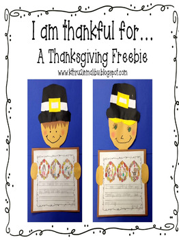 Thanksgiving Writing Freebie! Common Core Aligned!  UPDATE