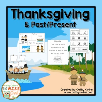 Thanksgiving and Past/Present Set