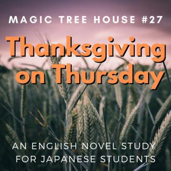 Thanksgiving on Thursday for Japanese Students