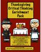 ThanksgivingCriticalThinkingEnrichmentPack