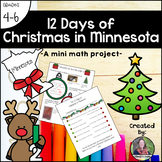 The 12 Days of Christmas in Minnesota