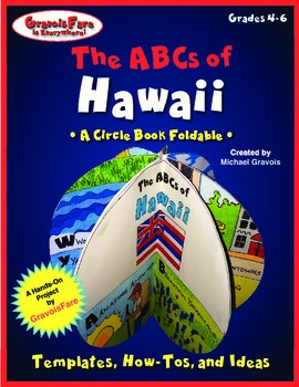 The ABCs of Hawaii: A Circle Book Foldable by GravoisFare