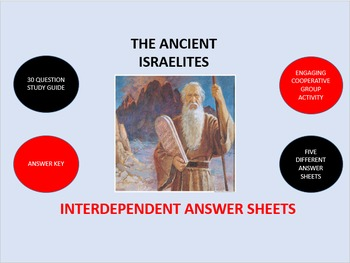 The Ancient Israelites:  Interdependent Answer Sheets Activity