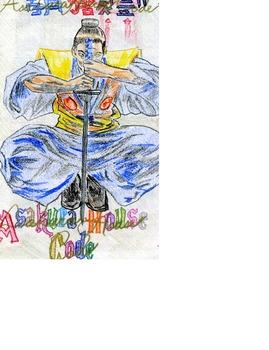 Asakura House Code; A Common Core Approach to Samurai in J