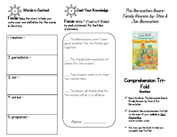 The Berenstein Bears' Family Reunion Comprehension Tri-fold