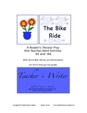 The Bike Ride: A Reader's Theater Play that Teaches Word F
