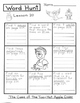 The Case of the Too-Hot Apple Cider 4th Grade Harcourt Sto