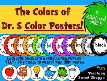 The Colors of Dr. S!  Color Circle Posters!
