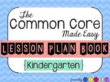 Common Core Teacher Planner Kindergarten