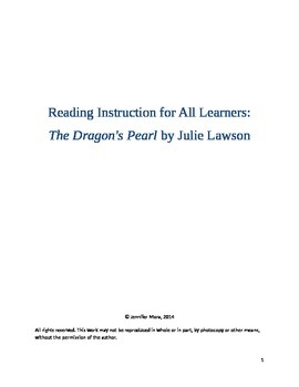 The Dragon's Pearl pre, during and post reading activities