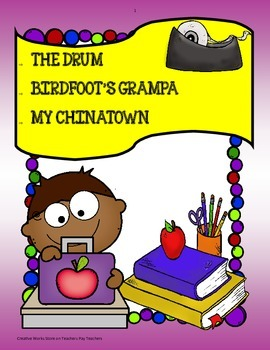 The Drum, Grampa's Birdfoot & My Chinatown - Poetry Analys
