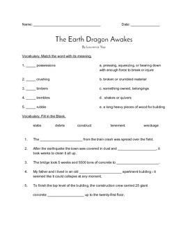 """The Earth Dragon Awakes"" QUIZ (Journeys Grade 4 Reader)"