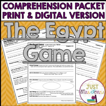 The Egypt Game Comprehension Packet