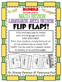 The FLIP FLAP BUNDLE review for Math and LA