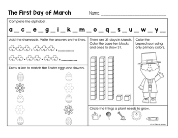 The First Day of March Freebie!