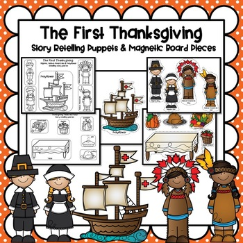 The First Thanksgiving Stick Puppet & Mgnetic Board Pieces