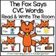 The Fox Says Literacy Games & Activities Bundle!
