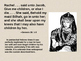 The Handmaid's Tale:Political Influences--a Power Point Pr