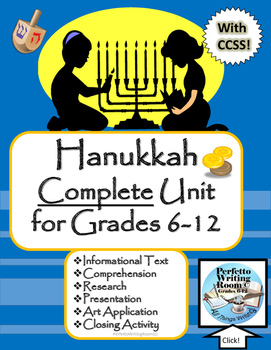 The Hanukkah Master Activity Pack with Common Core Standar