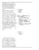 The Hobbit SAT Writing Test Practice-Kicking the Hobbit
