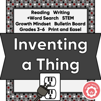 The Invention Convention STEM