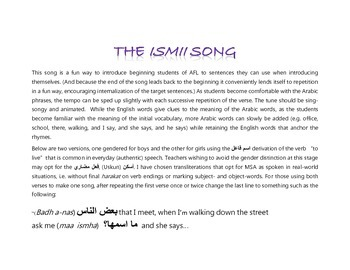 The Ismii Song--Introductions of Self for beginning Beginn