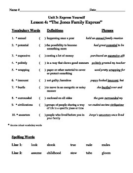 """""""The Jones Family Express"""" Vocabulary List and Test for Ca"""