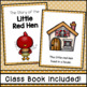 The Little Red Hen Emergent Reader FREEBIE