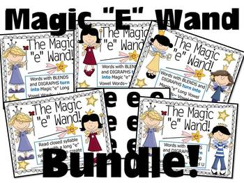 "The Magic ""E"" Bundle Set!"