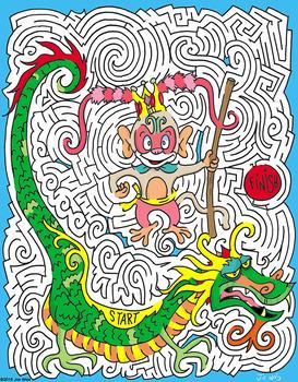 The Monkey King Maze