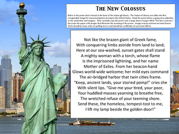 The New Colossus