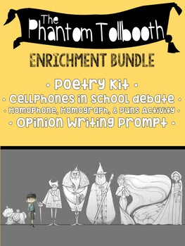 The Phantom Tollbooth Extension Activities Bundle