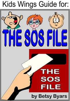 The SOS File by Betsy Byars, Betsy Duffey, and Laurie Myer