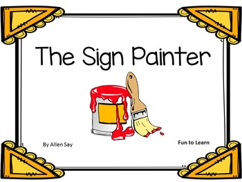The Sign Painter   by Allen Say  ~  44 pages of Common Cor