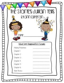 The Stories Julian Tells Common Core ELA Novel Study
