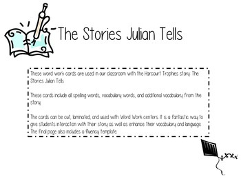 The Stories Julian Tells Fluency Cards