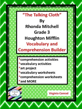 The Talking Cloth--Houghton Mifflin--Grade 3---Supplementa
