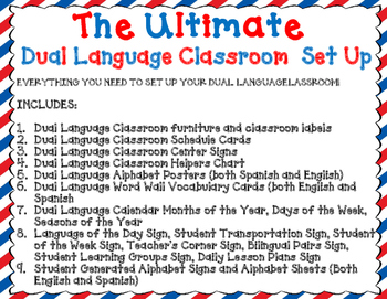 The Ultimate Dual Language Classroom Set Up Bundle