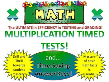 Multiplication Timed Tests and Time-Saving Answer Sheets