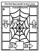 The Very Busy Spider Spatial Concept / Directional Word Re