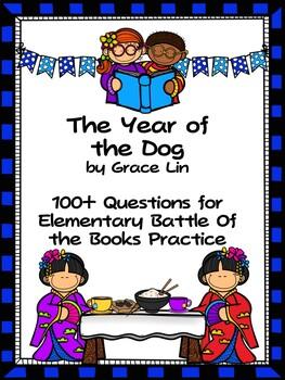 The Year of the Dog - North Carolina EBOB 2016-2017
