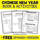 Chinese New Year Book Activities