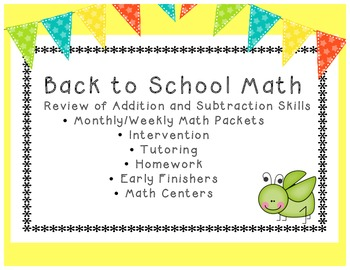 Theme Math Packet - Back to School {Buggy Math free sample}