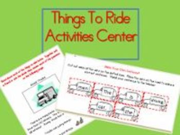 Things To Ride Activities Center