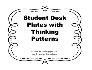 Thinking Pattern Student Desk Name Plates NEW as of 7-24-14