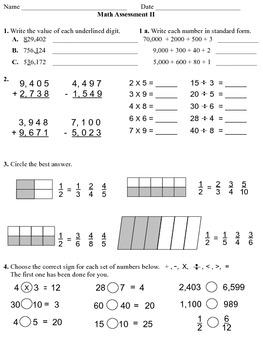 Third Grade April Math Assessment