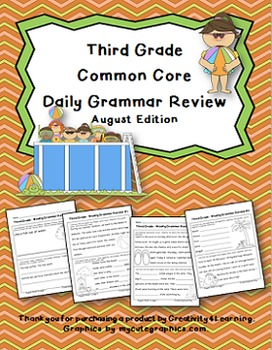 Third Grade Common Core Daily Grammar Review - August Edition