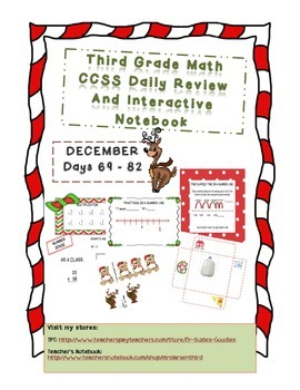 Third Grade Common Core Daily Math - DECEMBER 2014