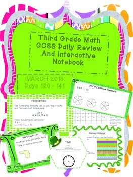 Third Grade Common Core Daily Math - MARCH 2015